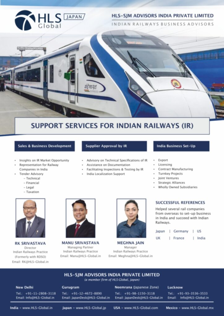 Support Services offered by HLS India on Indian Railways practice. We are your one stop solution provider for doing business with Indian Railways which offers a wealth of opportunities as one of the state's biggest buyer